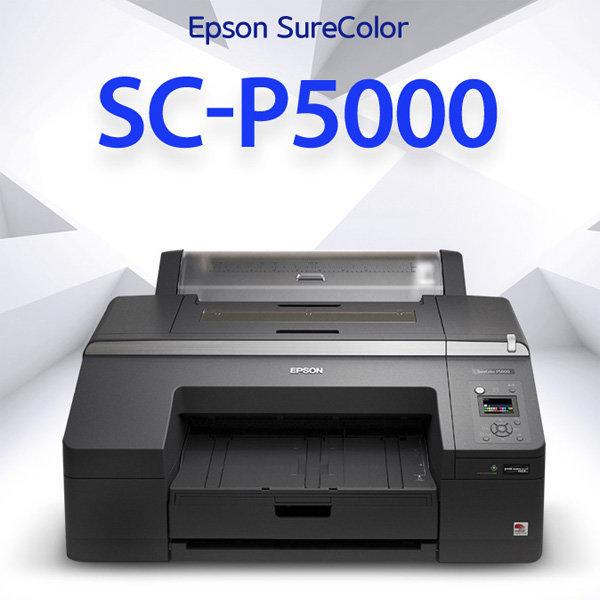 슈어칼라 SC-P5000.100%상품권행사.서울지역무료설치