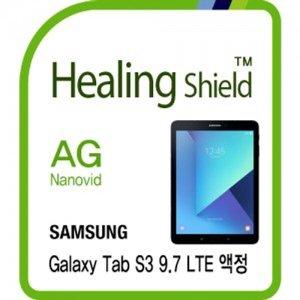 갤럭시 탭S3 9.7 LTE 저반사 액정보호필름 전면 1매