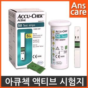 아큐첵 액티브 혈당측정검사지 50매x2박스(18년 1월)