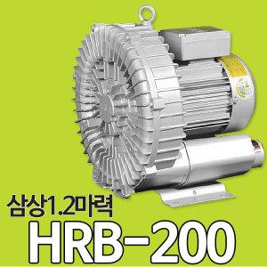 황해전기 링브로워 HRB-200 삼상블로워 브로워 송풍기