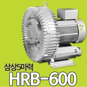 황해전기 링브로워 HRB-600 삼상 송풍기 블로워