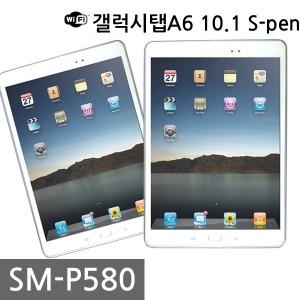 갤럭시탭A6 10.1+Spen SM-P580+총알펜 증정/W-iFi(n)
