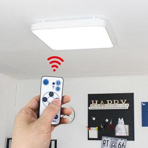 LED 방등 NEW시스템방등 리모콘방등 디밍 방등 60W