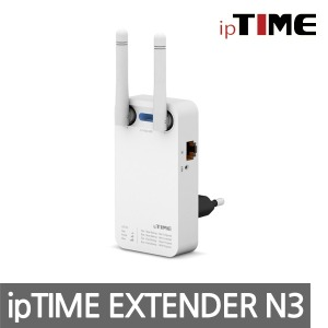 :EFM ipTIME Extender N3 무선와이파이확장기/증폭기