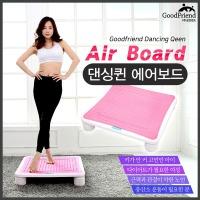 omk 굿프렌드 댄싱퀸 에어보드/4계절/실내운동/점핑