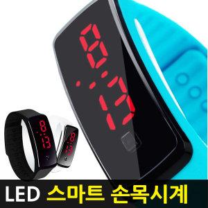 LED손목시계/스포츠/전자/어린이/젤리/패션/밴드시계