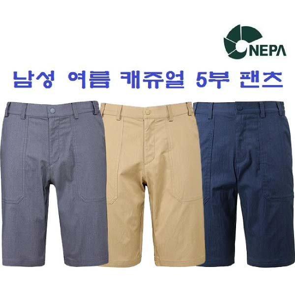(현대백화점) 네파  NEPA (남성 여름 등산바지) DIANA 반바지 5부팬츠_7D31740