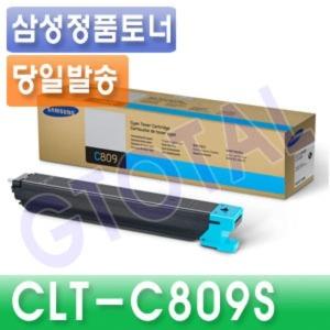 (GO1) CLT-C809S/삼성정품토너파랑/9251na