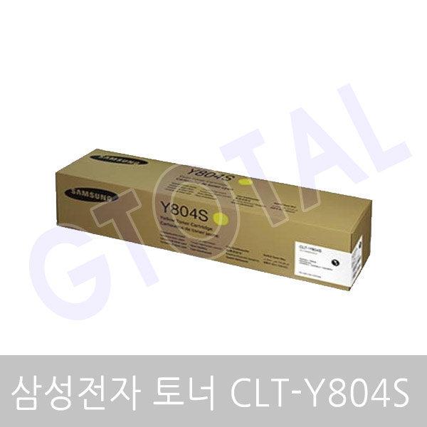(GO2) CLT-Y804S 정품토너/노랑/SL-X3220NR/X3280NR