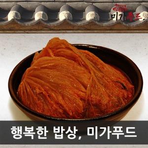 묵은지10kg/전라도/묵은지김치/찌개육수양념/찜/판매