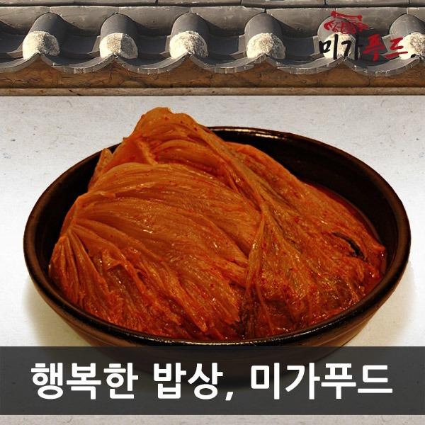 묵은지 10kg/전라도/해남/삼합/찜/김치찌개육수양념장