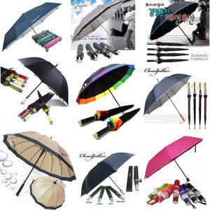 해피레인 3단우산 장우산 2단우산 개업선물 돌답례품