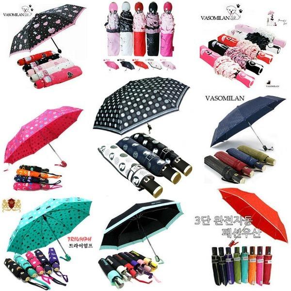 낫소우산 완전자동우산 3단우산 2단우산 회갑기념품