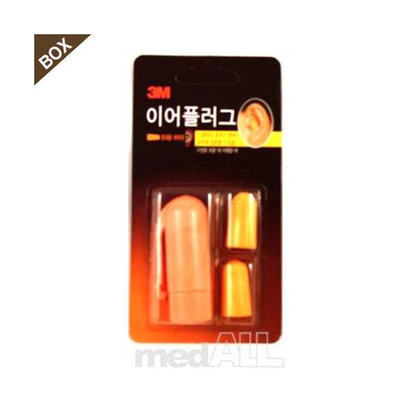 NF81690 귀마개-3M 이어플러그(휴대용)x25/1박스