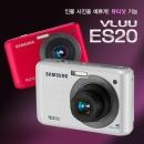 삼성 ES20 광학4배줌 디카 (단품) 메모리 미포함 k