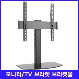 23~55 TV거치대/TV스탠드/TV브라켓/모니터거치대