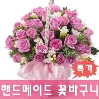 당일배송/ 꽃바구니 꽃다발 배달/ 생일 프로포즈 선물