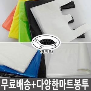 국산 비닐봉투 쓰레기봉투 비닐봉지 마대자루