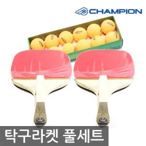챔피온 피스 에버라스트 탁구라켓 풀세트 라켓+공12개