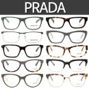 프라다 명품 안경테 108종 VPR02O VPR19R VPS54F 특가