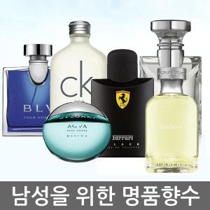 정품/남성향수/불가리/페라리/존바바토스/캘빈클라인