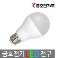 금호전기 LED전구 8W 10W 12W알전등조명볼램프 엘이디