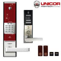UG-6000카드(보강판포함)/디지털도어락/현관문열쇠