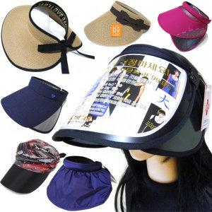 자외선차단 99% 썬캡 등산 골프 여름 여성 비치 모자