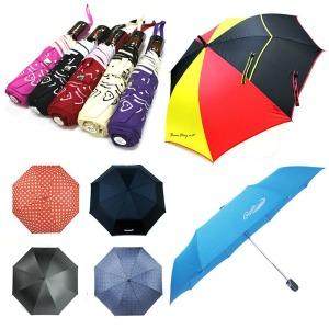 클라우드필라 3단우산 완전자동우산 개업선물 사은품