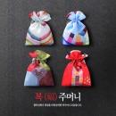 팔복상회 전통 복주머니 향주머니 외국인선물 모음전