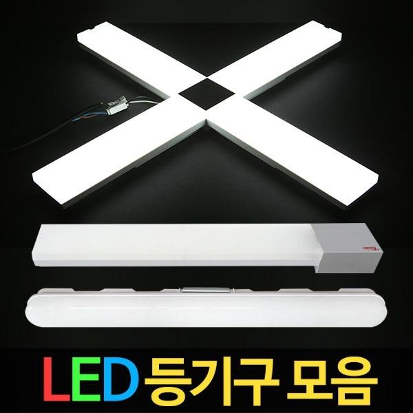 국산 LED트윈등30W LED형광등 LED전구 방등 조명 십자