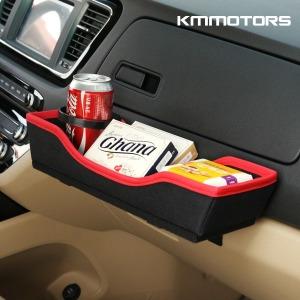 버거트레이 / 자동차 차량용 다용도 테이블 수납 용품