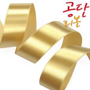 공단리본 통롤/포장리본/리본공예/포장재료/선물포장