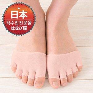 (일본직수입)오픈토양말/발가락양말/무좀양말/페이/