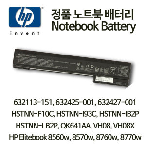 HP 배터리 VH08 HSTNN-IB2P 8560w 8760w 8570w