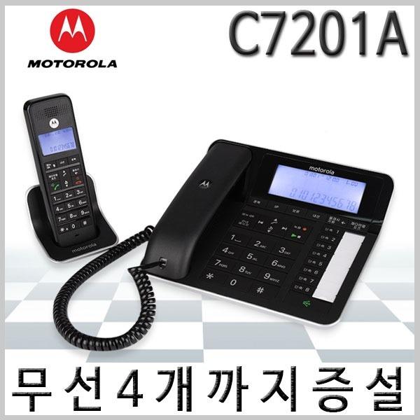 모토로라 C7201A 자동응답/통화중녹음전화기