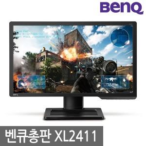 벤큐 총판 XL2411 144Hz 무결점 24인치 게이밍모니터