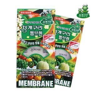 청개구리 멤브렌/리필용/방향제/방향제리필/탈취제