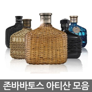 정품/존바바토스 모음/아티산/퓨어/아쿠아/아티산블루