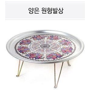 옥션 - 천냥하우스 > 가구/DIY > 식탁/밥상