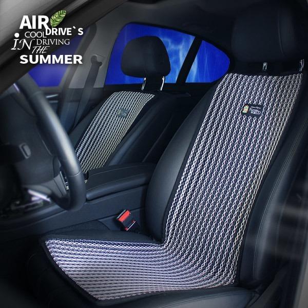 블랙핀 3D 쿨썸 통풍시트/자동차시트/여름시트/카시트