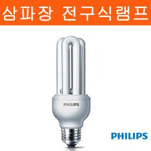 삼파장램프/20W/필립스/EFTR20EX/에센셜