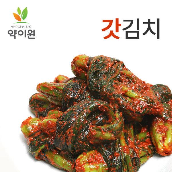 약이원 국내산 프리미엄 전라도식 갓김치 1kg