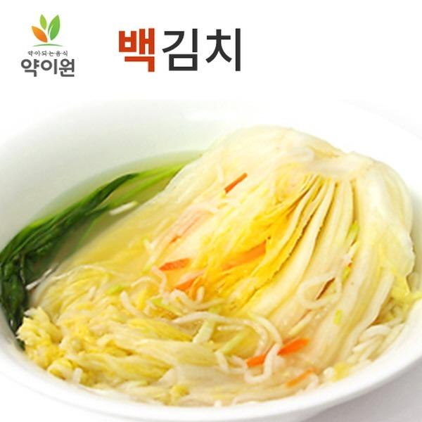 약이원 국내산 프리미엄 전라도식 백김치 1kg