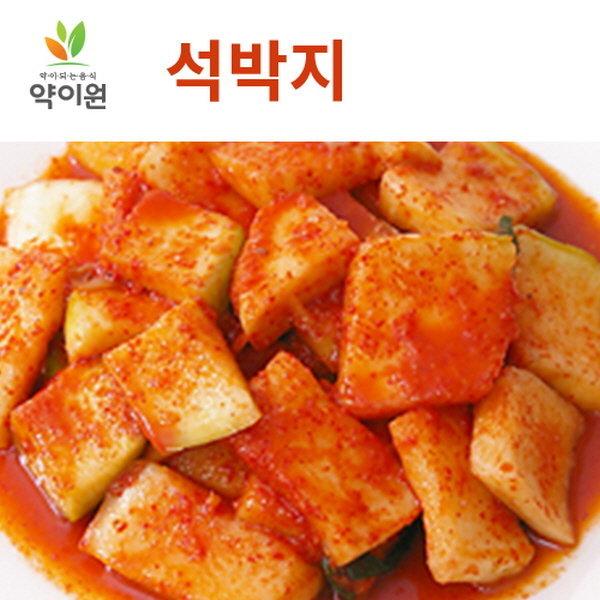약이원 국내산 프리미엄 전라도식 석박지김치 1kg