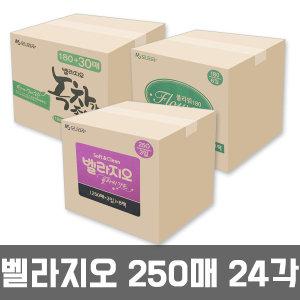 벨라지오 각티슈 250매 24각/곽티슈/미용티슈