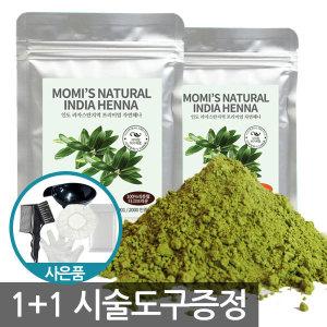 모미스 100% 천연 헤나 염색약 100g+100g 1+1 퀸즈