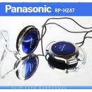 파나소닉 정품 귀걸이형 이어폰/클립형