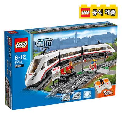 레고 시티 60051 시티고속열차