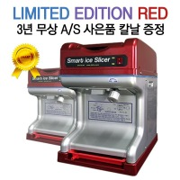 PSM-6001R/프리미엄빙수기/빙삭기/빙수기/팥빙수기계